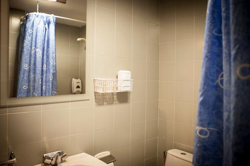 Complejo Ametzagana - San Sebastian - Bathroom