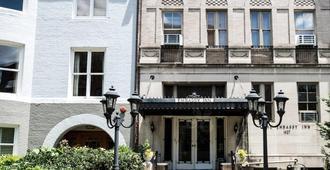 Dupont Circle Embassy Inn By Found - Washington