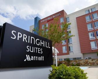 SpringHill Suites by Marriott Houston NASA/Webster - Webster - Rakennus