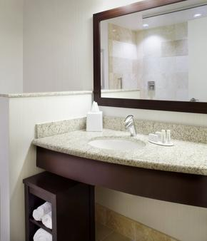 Courtyard by Marriott Cleveland University Circle - Κλίβελαντ - Μπάνιο