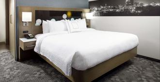 Courtyard by Marriott Akron Downtown - Akron