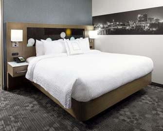 Courtyard by Marriott Akron Downtown - Akron - Bedroom