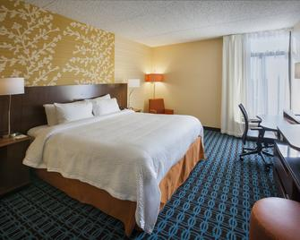 Fairfield Inn by Marriott East Rutherford Meadowlands - East Rutherford - Bedroom