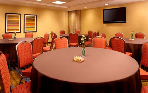 Fairfield Inn by Marriott East Rutherford Meadowlands - East Rutherford - Banquet hall