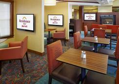 Residence Inn by Marriott East Rutherford Meadowlands - East Rutherford - Lobby