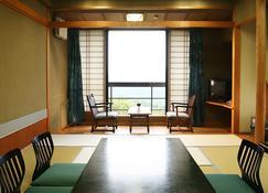 Ichifuji Hotel - Shibukawa - Dining room