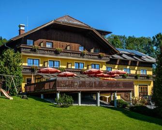 Hotel-Pension Schwaighofen - Eugendorf - Building