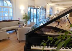 Hotel Marechiaro - Gizzeria - Lobby