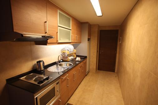 Britannia Suites - Beirut - Kitchen