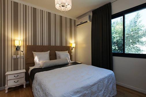 Ophir Hotel - Tel Aviv - Makuuhuone