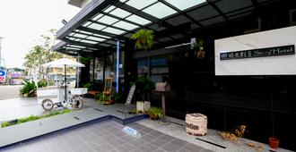 Story Hotel - טאיצ'ונג