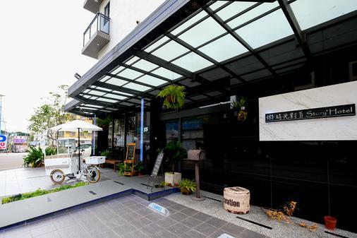 Story Hotel - Taichung - Rakennus