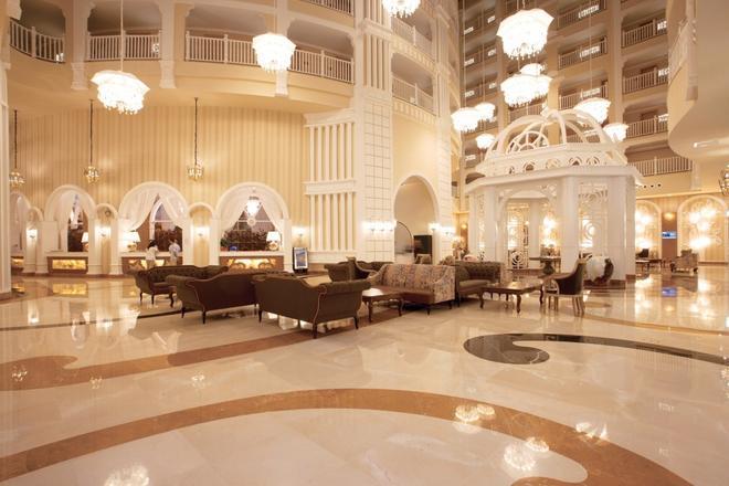 Quattro Beach Spa & Resort - Alanya - Recepción
