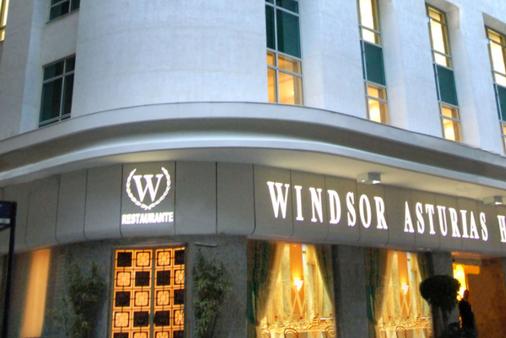 Windsor Asturias Hotel - Rio de Janeiro - Edifício