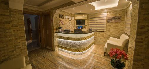Kayi Hotel - Fethiye - Front desk