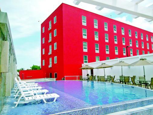 Hotel Hex - Managua - Bể bơi