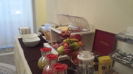 Nuovo Nord - Genoa - Food