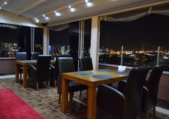 亞柏士酒店 - 伊斯坦堡 - 伊斯坦堡 - 餐廳