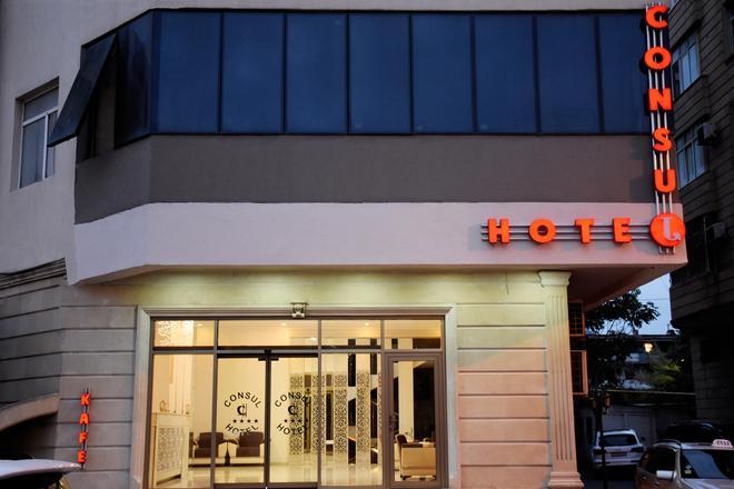 Consul Hotel - Baku - Rakennus