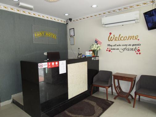 Fast Hotel Setapak - Kuala Lumpur - Front desk