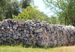 Agriturismo Masseria Saittole - Carpignano Salentino - Outdoors view