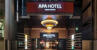 Apa Hotel Shinjuku Gyoen-Mae - Tokio - Edificio
