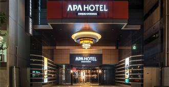 Apa Hotel Shinjuku Gyoen-Mae - Tokyo