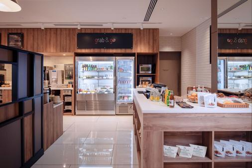 Oakwood Hotel & Apartments Shin-Osaka - Osaka - Buffet