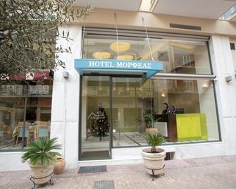 Hotel Morfeas - Argos - Gebouw