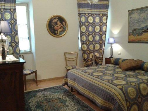 B&B Casa Carducci - Offida - Bedroom