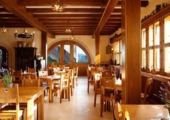 Romantik Hotel Auf Der Wartburg - Άιζεναχ - Εστιατόριο