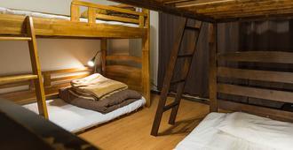 Travellers House Osaka - Osaka - Bedroom