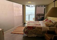 Mirante Do Arvrao - Rio de Janeiro - Makuuhuone