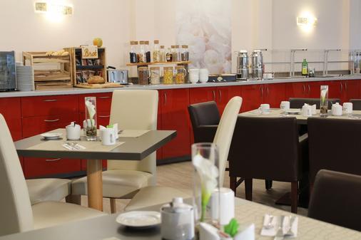 H+ Hotel Erfurt - Erfurt - Buffet