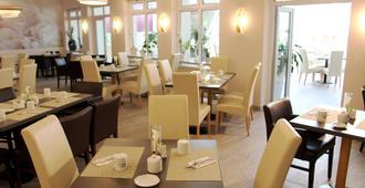 โรงแรม H+ แอร์ฟวร์ท - แอร์ฟูร์ท - ร้านอาหาร