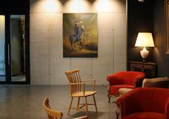 Hôtel Van Belle - Bruselas - Recepción