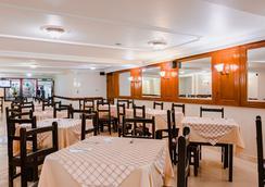 Hotel El Virrey Centro - Bogotá - Restaurant