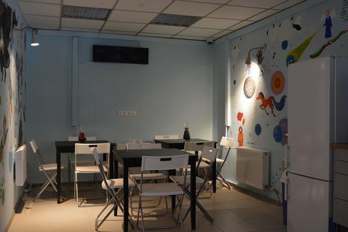 Khostel Tsiolkovskiy na VDNKH - Moscow (Matxcơva) - Phòng bếp
