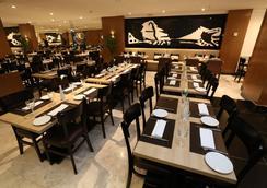 Royal Regency Palace Hotel - Rio de Janeiro - Restaurant