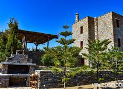 Green Island Resort Kea - Agios Nikolaos - Building