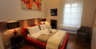 Luxury on The River - Rome - Bedroom