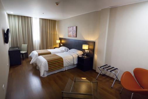 Amérian Puerto Rosario Hotel - Rosario - Makuuhuone
