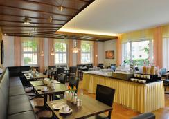 Businesshotel Rosenau - Esslingen am Neckar - Restaurant
