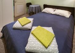 Versal Arbat Hotel - Moskova - Makuuhuone