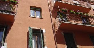 Alloggi Agli Artisti - Venise - Bâtiment