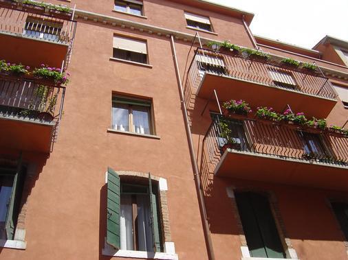 Alloggi Agli Artisti - Βενετία - Κτίριο