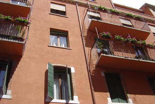 Alloggi Agli Artisti - Venice - Building