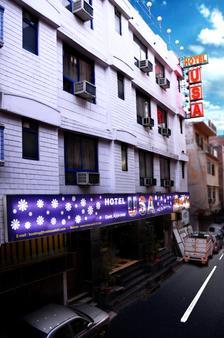 Hotel Usa Delhi - Neu-Delhi - Gebäude
