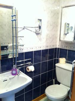 Corriemar Guest House - Oban - Bathroom