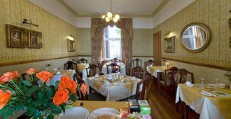 Corriemar Guest House - Oban - Restaurant
